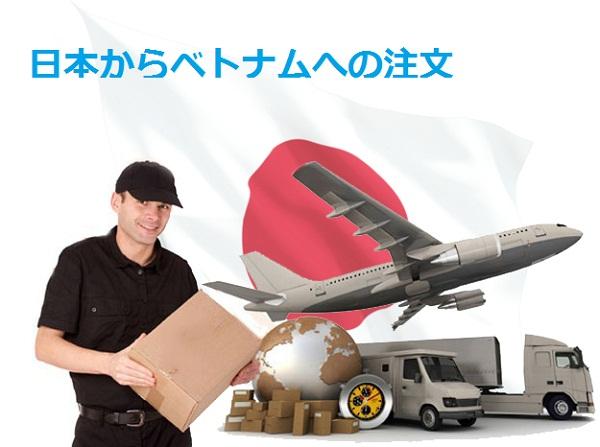 vận chuyển hàng từ nhật