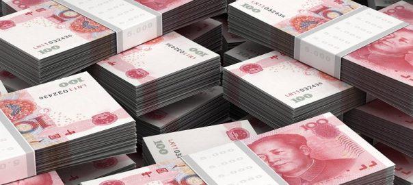 nngân hàng Trung Quốc tại thành phố Hồ Chí Minh
